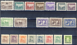Lot Of 20 Stamps (1 Images) - Chine Orientale 1949-50