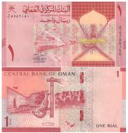 Oman P-NEW 1 Rial 2020 UNC - Oman