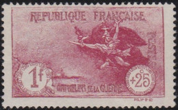 France   .   Y&T   .    231     .   (*)     .    Pas De Gomme   .   /   .  No Gum - Ongebruikt