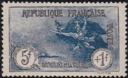 France   .   Y&T   .   232  (2 Scans)    .   **    .      Neuf  Avec Gomme Et  SANS Charnière     .   /   .  MNH - Ongebruikt