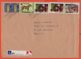 URUGUAY - 20?? - 6 Stamps - Registered - Medium Envelope - Viaggiata Da Montevideo Per Brussels, Belgium - Uruguay