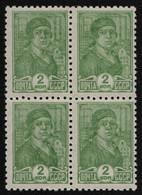 Russia / Sowjetunion 1938 - Mi-Nr. 673 I A ** - MNH - 4er-Block - Freimarke (I) - Ongebruikt