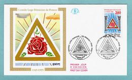 FDC France 1995 - Anniversaire De La Grande Loge Féminine De France - YT 2967 - Paris - 1990-1999