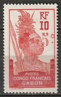 Gabon 1916 Sc B1 Yt 79 MH* Partial Gum - Unused Stamps