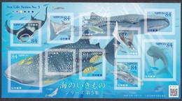(ja1548) Japan 2021 Sea Life No.5 Shark MNH - Nuevos