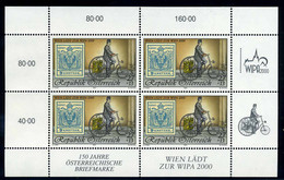 OESTERREICH 1997 Nr 2222 Postfrisch (107618) - Zonder Classificatie