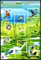Japan 2021 Natural Monument Series No.6 — Lake Yowada And Oirase Gorge Stamp Sheetlet MNH - Nuevos