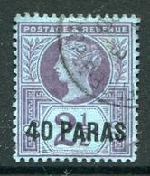 British Levant 1885-88 GB Overprints - QV - 40 Paras On 2½d Purple On Blue Used (SG 4) - Levant Britannique
