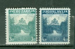 Yougoslavie  Yvert  310/311  * *  TB - Nuovi