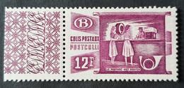 Belgique - België, Timbre(s) Chemin De Fer Spécimen Mnh** - 2 Scan(s) - TB - 1132 - 1942-1951