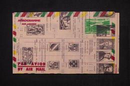 CAMEROUN - Aérogramme Du Cameroun ( Fac-similé )  Avec Impression De Pages De Cotations Des Timbres De France - L 103597 - Cameroun (1960-...)