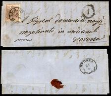 Antichi Stati Italiani - Lombardo Veneto - 30 Cent (21e) Con Parte Di Impronta Tipografica In Basso A Sinistra - Lettera - Non Classificati