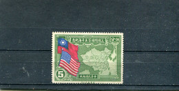 Chine 1939 Yt 289 * - 1912-1949 Republic
