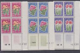 Cambodge N° 104 / 06 XX Fleurs, Les 3 Valeurs En Bloc De 4 Coin Daté Des 6, 12 . 6 . 61 ; Sans Charnière, TB - Cambodge