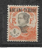 Kouang-Tchéou Y&T N° 52 NEUF** SANS TRACE DE CHARNIERE Lot KCH 102 - Ungebraucht