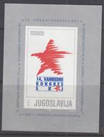 JUGOSLAWIEN  Block 36, Postfrisch **, Kongress Der Kommunisten, Belgrad, 1990 - Blokken & Velletjes