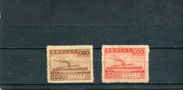 Chine 1948 Yt 643-644 * - 1912-1949 Republik