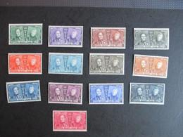 221/33 - Jubileumreeks - MNH ** - Kwot € 320 à 8% - Unused Stamps