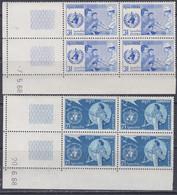 Cambodge N° 206 / 07 XX 20è Anniv. O. M. S. , Les 2 Vals En Bloc De 4 Coin Daté Des 7.5.68 Et 20.6.68 ; Sans Cha., TB - Cambodge