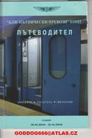 Train TIMETABLE Railway BULGARIA  2014-5 ,,139 Sides - Europa