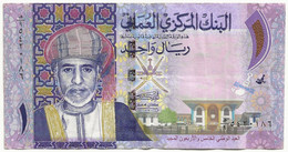 Oman: 1 Rial 2015 - Oman