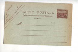 107  ENT Entier Postal CP Protectorat Français - Lettres & Documents