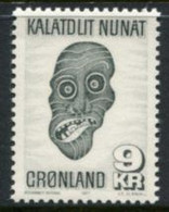 GREENLAND 1977 Handicrafts MNH / **.  Michel 103 - Nuevos