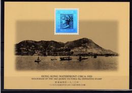 "HONG KONG  1994  MNH   -   "" CARTE  AVEC  HOLOGRAME  QUEEN  VICTORIA  - 96c  ""   -  1 Carte - Unclassified"
