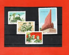Corée Du Nord   Neuf ** MNH - Korea (Nord-)