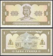 Ukraine - 1 Hryven Banknote 1992 Pick 103a UNC (1)   (26031 - Oekraïne