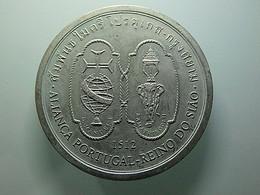 Portugal 200 Escudos 1996 Reino Do Sião - Portugal