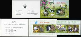 Korea 2011. Year Of The Rabbit (MNH OG) StampPack - Korea (Nord-)