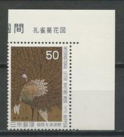 JAPON 1975 N° 1171 ** Neuf MNH Superbe C 1,25 € Faune Oiseaux Paon Birds Korin Ogata Animaux - Nuovi