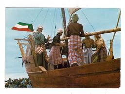 KUWAIT / KOWEIT, Boat, Fishermen - Kuwait