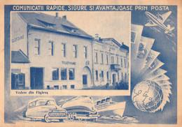VEDERE Din FAGARAS - CARTE ENTIER POSTAL / STATIONERY : ACCUSÉ DE RÉCEPTION / RECEIPT AKNOWLEDGEMENT ~ 1955 - RRR (ah873 - Postwaardestukken
