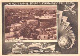 VEDERE TÎRGOVISTE - CARTE ENTIER POSTAL / STATIONERY : ACCUSÉ DE RÉCEPTION / RECEIPT AKNOWLEDGEMENT ~ 1955 - RRR (ah874) - Postwaardestukken