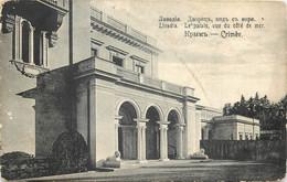 RUSSIE - Ukraine - Crimée - Livadia - Le Palais , Vue Du Côté Mer - Rusia