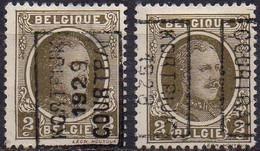 4566 A/B KORTRIJK 1929 COURTRAI - Rollenmarken 1920-29