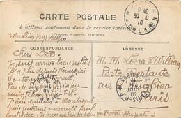 Cachet Timbre A Date PARIS R,P, DISTRIBUTION ET PARIS RUE D'ENGHIEN 1910 POSTE RESTANTE - 1877-1920: Periodo Semi Moderno