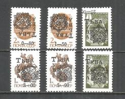 Russia Tuva Local Overprint Mint Stamps MNH(**) 1993 - Zonder Classificatie