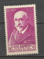 FRANCE ANNEE 1938 N°377A NEUF** MNH TB COTE 34,00 € - Nuovi