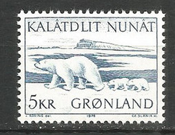 Greenland 1976 , Mint Stamp MNH (**) Beer - Unused Stamps
