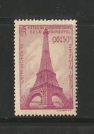 FRANCE ANNEE 1939 N°429 NEUFS** MNH TB COTE 17,00 € - Nuovi