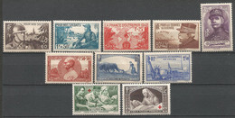 FRANCE ANNEE 1940 N°451 à 460 NEUFS** MNH TB COTE 130,50 € - Nuovi