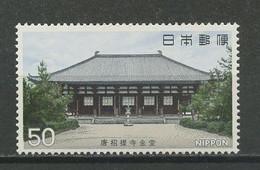 JAPON 1977 N° 1210 ** Neuf MNH Superbe C 1,25 € Trésors Nationaux Temple Pavillon Doré - Nuovi