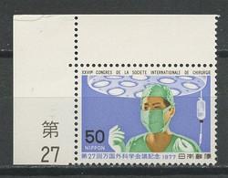JAPON 1977 N° 1236 ** Neuf MNH  Superbe C 1 € Société Internationale Des Chirurgiens Kyoto Médecine - Nuovi
