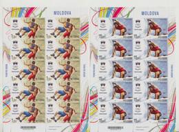 2021 , Moldova , Summer Olympic Games – Tokyo 2020 , 2 Sheetlets, MNH - Summer 2020: Tokyo