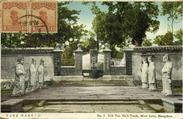 China, HANGZHOU HANGCHOW 杭州, West Lake, Yoh Voo Mo's Tomb (1920s) Postcard - China