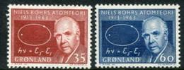 GREENLAND 1963 Bohr's Atomic Theory MNH / **,  Michel 62-63 - Nuevos
