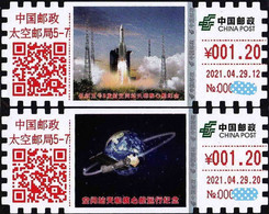 CHINA 2021-4-29 CZ-5B Tianhe Core Module ATM Postage Label Set Of Two Space Rare - Ongebruikt